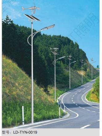 风光互补太阳能路灯厂家