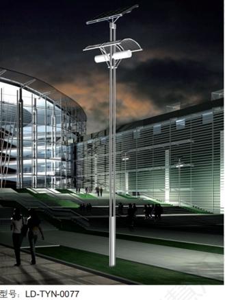 太阳能led庭院灯厂家