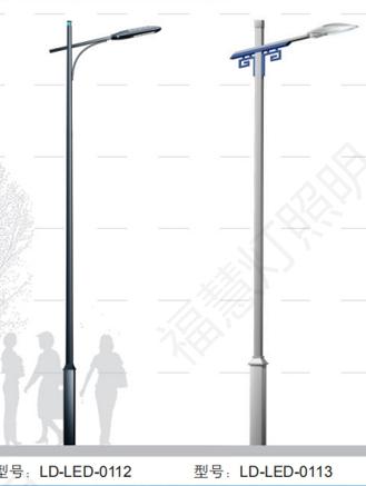 LED单臂灯