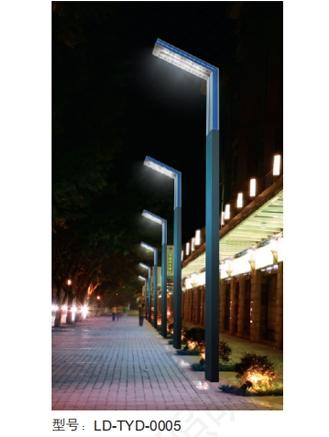 LED铝型材灯